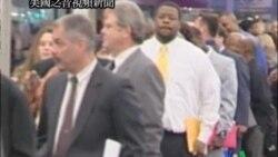 2011-09-01 美國之音視頻新聞: 奧巴馬計劃下星期發表就業演說