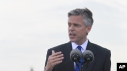Jon Huntsman announcing his candidacy for US President, Jun 21, 2011