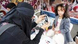 شهروند خبرنگار يمنی از تجربيات خود می گويد