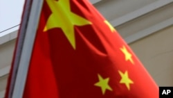 FILE - China's flag.