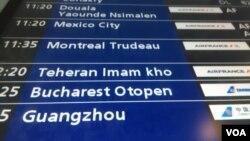 تابلوی اعلانات پرواز ایرفرانس از تهران به پاریس، در فرودگاه شارل دوگل پاریس.