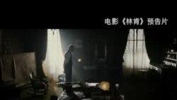 美国影视业对中国市场寄予厚望