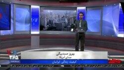 روی خط - کیفیت زندگی ایرانیان