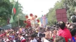 বাঙ্গালি বরণ করে নিল বাংলা নতুন বছর ১৪২৫