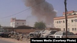 Explosions rocked the central Somalia town of Galkayothat, in the semi-autonomous Puntland region, Aug. 21, 2016.