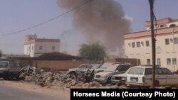 Hai vụ nổ nhắm vào một tòa nhà chính quyền địa phương ở Galkayothat trong khu vực bán tự trị Puntland, Somalia, ngày 21 tháng 8 năm 2016.