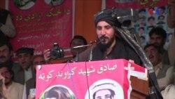 کیا طالبان کے سیاسی دھارے میں شامل ہونے سے پی ٹی ایم متاثر ہو گی؟