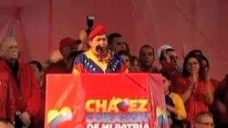 委内瑞拉最高法院称查韦斯可以推迟就职典礼