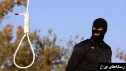 اجرای یک مراسم اعدام در ایران