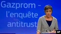 European Commissioner for Competition Margrethe Vestager speaks during a media conference at EU headquarters in Brussels, April 22, 2015.
