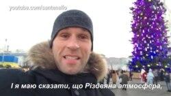 Святковий Київ очима американця. Відео