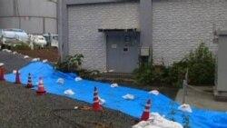 ວີດິໂອ-ໂຮງ ງານ ໄຟຟ້າ Fukushima