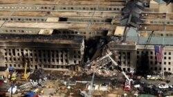 """鹰与盾(54): 美国军人谈""""9/11事件""""对他们的影响"""