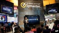 Symantec — компания по разработке программного обеспечения в области информационной безопасности и защиты информации