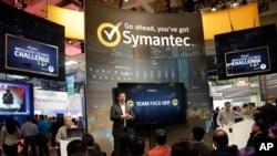 ຮູບນີ້ແມ່ນການລາຍງານຂອງເຈົ້າໜ້າທີ່ ໃນຮ້ານຂອງບໍລິສັດ Symantec ໃນລະຫວ່າງ ກອງປະຊຸມ RSA ໃນເມືອງ San Francisco.