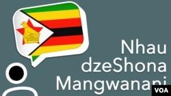 Nhau dzeShona Mangwanani
