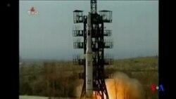 首爾:北韓試驗短程射彈 (粵語)