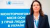 Доклад ООН: из Крыма в 2020 году были депортированы 105 украинцев