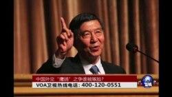 时事大家谈:中国外交鹰鸽之争谁被啄脸?