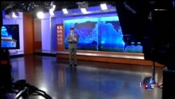 VOA卫视 (2015年8月4日第一小时节目)