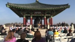 Restored Friendship Bell Rings Again in Los Angeles