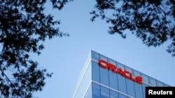 美国甲骨文公司(Oracle)在首都华盛顿郊外的一座办公楼(路透社2019年10月18日)