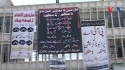 کراچی: پی آئی اے کی نجکاری کے خلاف ملازمین کا احتجاج