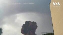 Вибух у Бейруті - відео очевидців. Відео