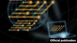 量子计算。