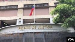 Palacio de Justicia de Venezuela ubicado en Caracas. Septiembre 7, 2021. Foto: Álvaro Algarra - VOA.