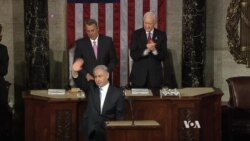 Netanyahu Makes His Case to Congress