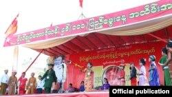 ဗုိလ္ခ်ဳပ္ ရာျပည့္အခမ္းအနား-ေပ်ာ္ဘြယ္ၿမိဳ႕နယ္ - သတင္းဓာတ္ပံု- NLD Chairperson FB