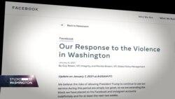 Nakon što je Tump suspendovan na društvenim mrežama, postavlja se pitanje kako će govor na internetu izgledati u budućnosti