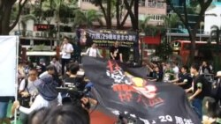 """香港纪念""""六四""""大游行 强调普世人权价值观"""
