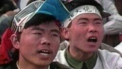 24 года событиям на площади Тяньаньмэнь