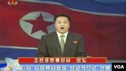 12일 북한 관영 '조선중앙방송'은 북한이 3차 핵실험을 성공적으로 실시했다고 보도했다.