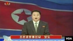12일 3차 핵실험을 성공적으로 실시했다고 보도하는 북한 관영 '조선중앙방송'. (자료사진)