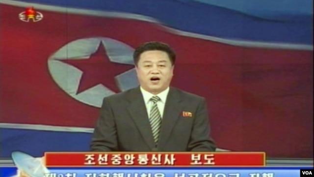 12일 북한이 3차 핵실험을 성공적으로 실시했다고 보도하는 북한 관영 조선중앙방송. (자료사진)