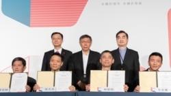 双城论坛台方再提两岸一家亲 同时呼吁中国尊重台湾民主