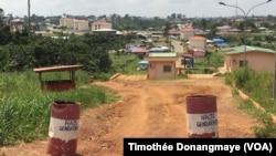 Mezeng, village d'une centaine d'âmes, en Guinée équatoriale, 27 janvier 2017. (VOA/ Timothée Donangmaye)