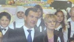 USAID прекращает свою работу в России с 1 октября