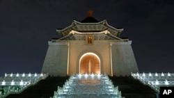 Taiwan Chiang Kai-shek