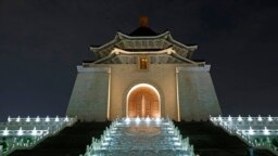 Gedung Memorial Chiang Kai-shek di Taipei, Taiwan, Rabu, 2 September 2015. (Foto: AP/Wally Santana)
