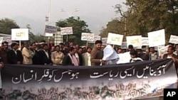 دہشت گردی اور تشدد کے خلاف ملک بھر میں امن ریلیاں