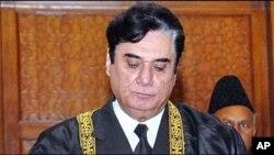 سپریم کورٹ آف پاکستان کے جج جسٹس جاوید اقبال، کمیشن کے سربراہ
