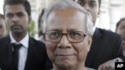 بنگلہ دیش: نوبیل انعام یافتہ محمد یونس کی اپیل مسترد