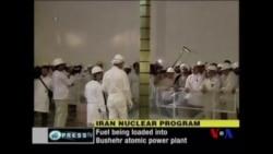 川普政府:伊朗履行核協議但未貫徹精神 (粵語)