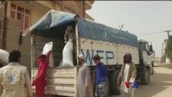 အာဖဂန္နစၥတန္အတြက္ WFP အကူအညီ