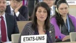 美國警告若不改革將退出UN人權理事會(粵語)