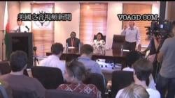 2012-01-21 美國之音視頻新聞: 前馬達加斯加總統將回國